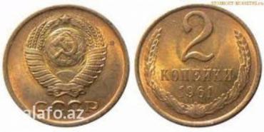 Bakı şəhərində 2 kopeyki. Ssrİ. 1961-ci il. 1-ədəd.