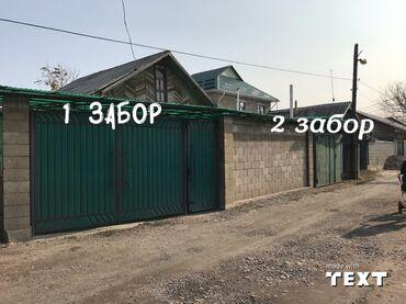 Продам Дом 88 кв. м, 5 комнат