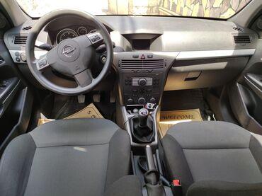 Opel Astra 1.3 l. 2005 | 250000 km