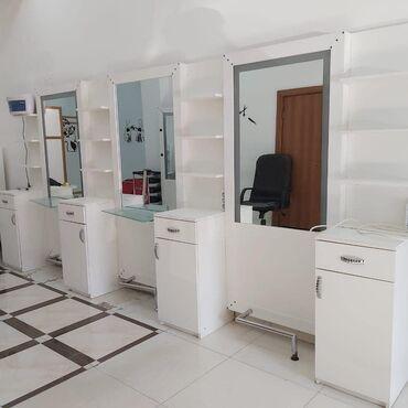 kisi salon - Azərbaycan: Salon ucun guzguler arakesmeler satilir
