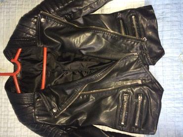 Продам срочно кожаные куртки. Брала в в Бишкек
