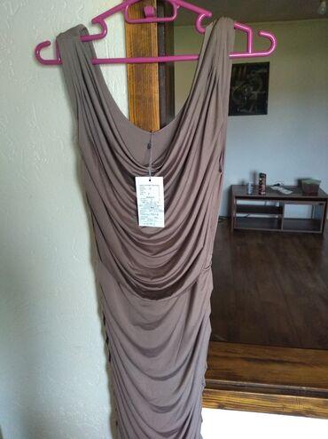 Ženska odeća | Loznica: Divna haljina nikad nosena,samo probana
