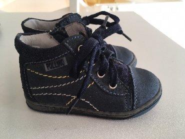 Adidas-patikice-kozne - Srbija: Polino kozne cipelice/patikice broj 20. Kao nove, par puta obuvene