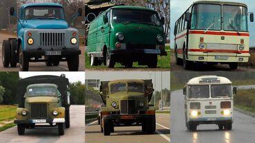 шумка авто цена в Кыргызстан: Запчасти на ГАЗ, ВАЗ, УАЗ, ЗИЛ, ПАЗ, ЛАЗ, МТЗ, ЮМЗ. В наличии и на зак