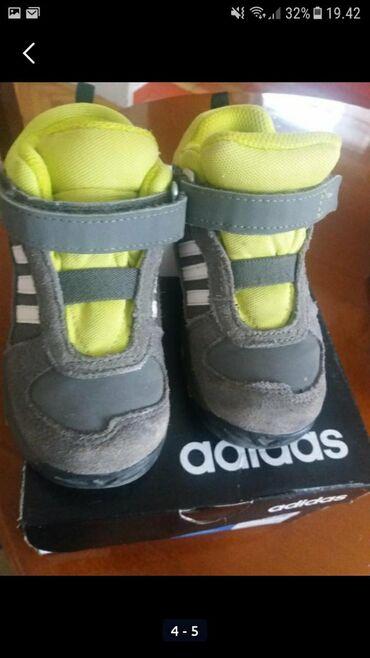 Adidas cipele - Srbija: Adidas cipele bez oštećenja. Pogledajte i ostale moje oglase