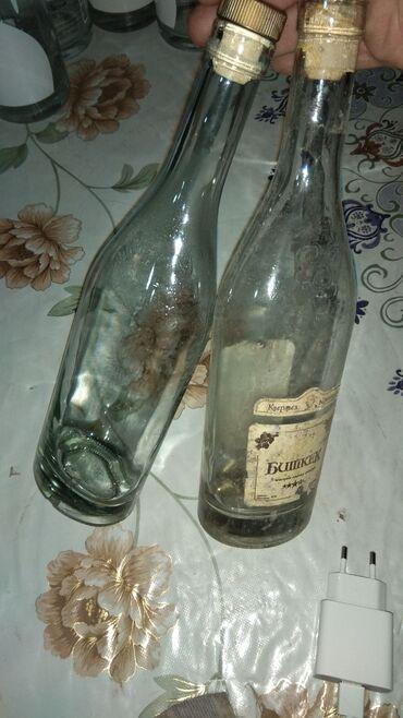Мейманкана кыздары менен - Кыргызстан: Коньяктын бутылкасы сатылат пробкасы менен таза