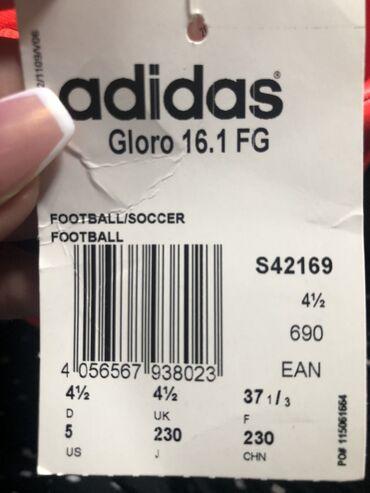 20€ Καινούρια ποδοσφαιρικά παπούτσια σε 37 1/3 νούμερο, με την ετικέτ