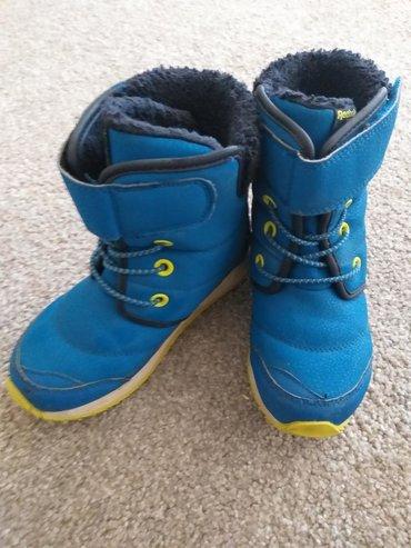 Dečije Cipele i Čizme | Uzice: Ribok čizme za dečake odlično očuvane,nošene jednu sezonu