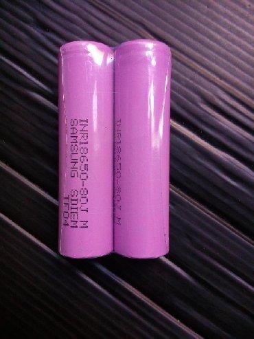 Baterije | Srbija: Samsung 18650 Litijumska baterija model INRJ M TF04 pravih 2600 mAh