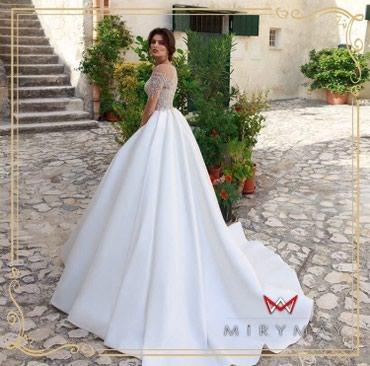 Свадебное платье Abelie в Бишкек