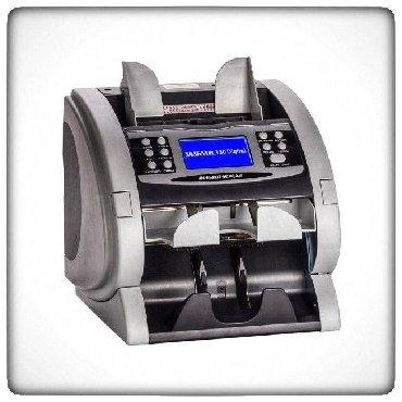 счетная машинка magner 75 в Кыргызстан: Распродажа!!! Magner 150 Digital с функцией сортировщика(в других