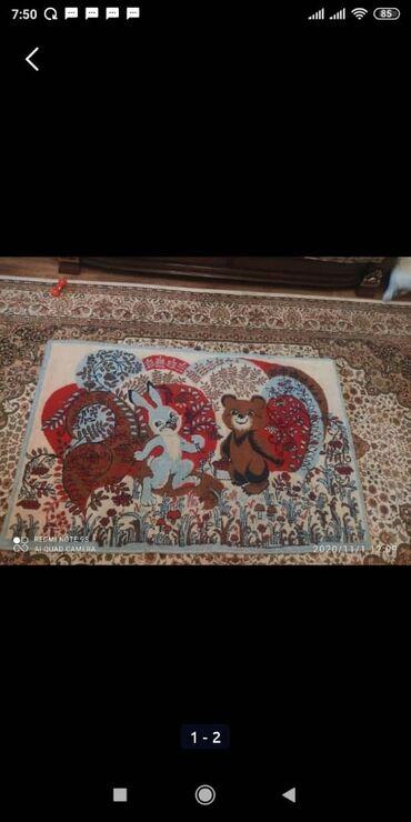 коврики для мыши sades в Кыргызстан: Коврик ссср,с символикой олимпиады 1980г, состояние отличное,160/100