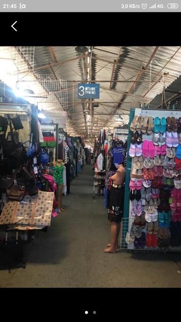 Продаю контейнер на ортосайском рынке!!! оберон 3 проход 34 конт