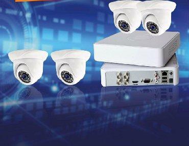 Online kamera DVR } nezaret sistemi ✓✓kamera ve