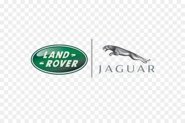 jaguar e type в Кыргызстан: Запчасти Б/У и новые Land Rover