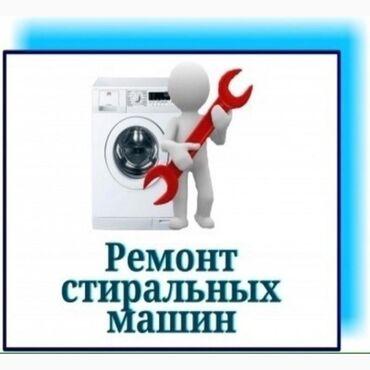 Repair | Boilers, water heaters | Guaranteed, House-call