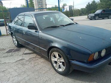 BMW 520 2 л. 1989 | 452000 км
