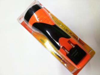 Ostali kućni aparati   Bela Palanka: Baterijska lampa sa punjivom baterijom VECA  Baterijska lampa sa punji