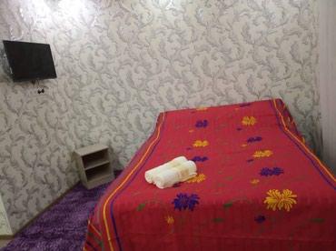 Гастииница в Бишкек