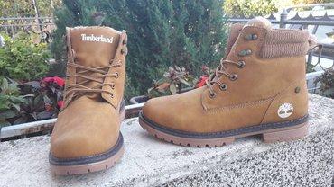 Timberland Muske Kanadjanke-Postavljene - Nis