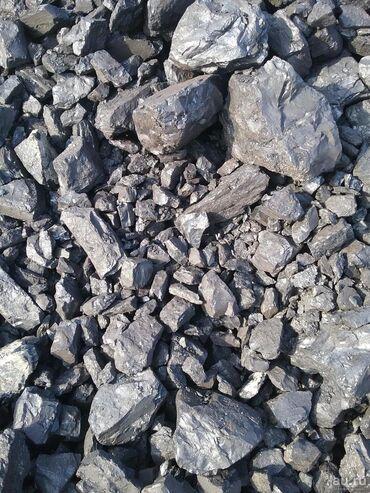 Уголь уголь уголь Шабыркуль Каражыра с доставкой на дом. Уголь