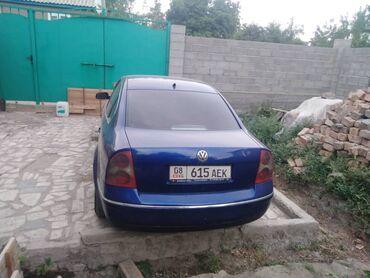 Транспорт - Ананьево: Volkswagen Passat CC 1.9 л. 2002