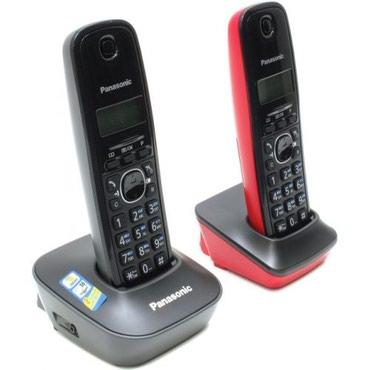 Panasonic kx t7730x - Кыргызстан: Радиотелефон DECT Panasonic KX-TG1612СА с двумя трубками (новый)-
