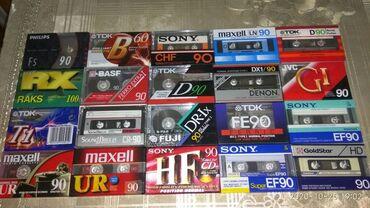 читалка книг купить в Кыргызстан: КУПЛЮ!!! НОВЫЕ!!!! Аудиокассеты по весьма выгодным ценам!!!
