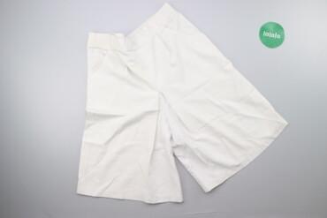 Жіночі шорти однотонні Functionale р. S    Довжина: 65 см Довжина крок
