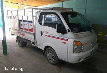 usluga otdelka в Кыргызстан: Usluga portera. Pomojem vsem: pereezd, razgruzka, porter taxi