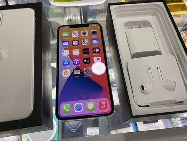 продам iphone 11 pro в Кыргызстан: IPhone 11 Pro Max 512 ГБ Серебристый