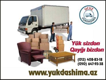 Bakı şəhərində Ucuz qiymət və keyfiyyətli xidmət