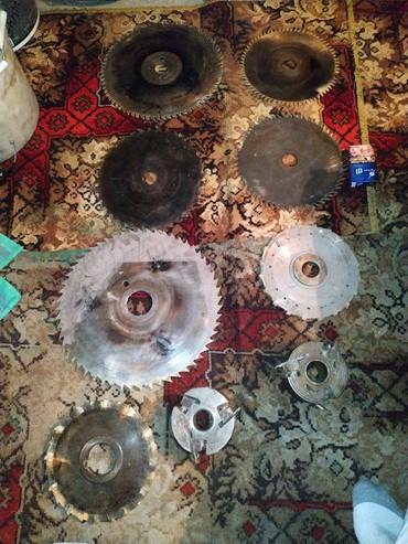 Пилы - Кыргызстан: Продаю циркулярные пилы для токарных и фризировочных станков. Новые в