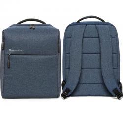 сумка два в одном в Кыргызстан: Рюкзак Urban MiС каждым днем разновидностей гаджетов становится все