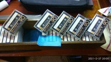 Аудио кассеты. Продаются одним лотом. Розничной торговли НЕТ. Колле