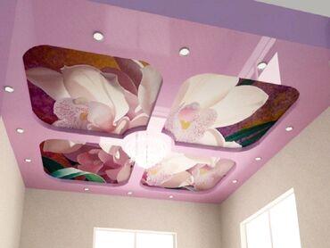 тушь 3d в Кыргызстан: Натяжные потолки   Глянцевые, Матовые, 3D потолки   Бесплатный замер