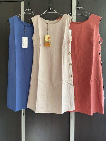 Новые платья трапеция 👗Синее размер 44, 48 Бежевое размер 42, 44