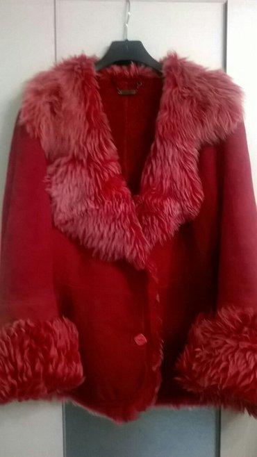 Куртки демисезонные и зимние ,пальто драповое и из ткани, размеры от 5 в Кант