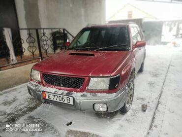 субару ланкастер в Кыргызстан: Subaru Forester 2 л. 1998