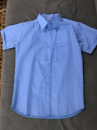 Рубашка на школьника 150 сом
