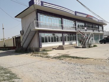 Здаем в аренду помещение под бизнес вулканизацию  и подвал.Т:, . в Джалал-Абад
