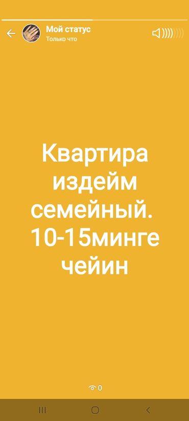 квартира жибек жолу in Кыргызстан   ТИГҮҮЧҮЛӨР: 1 бөлмө, 60 кв. м, Эмереги менен