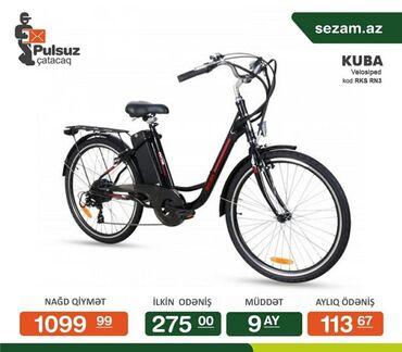 Arxa növü kamera - Azərbaycan: Növü - Elektrikli VelosipedModel - RN3Mühərrikin gücü - 250 VtMaksimum