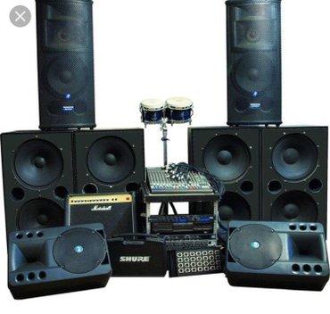 Музыкальная аппаратура сдаем в аренду. (Микрофоны) (полный комплект) в Бишкек