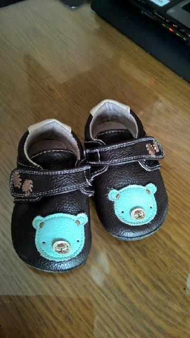 George-playsuit - Srbija: Preslatke cipelice za bebe, kao nove