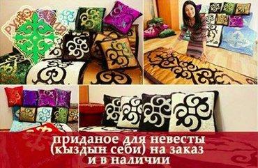 Постельное Белье 2х спальный комплект. Ткань 100% хлопок-бязь, при в Бишкек