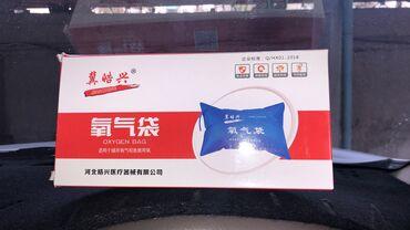 Кислородный концентратор (jihaoxing) Объём(25-35-45л)Имеется в наличии