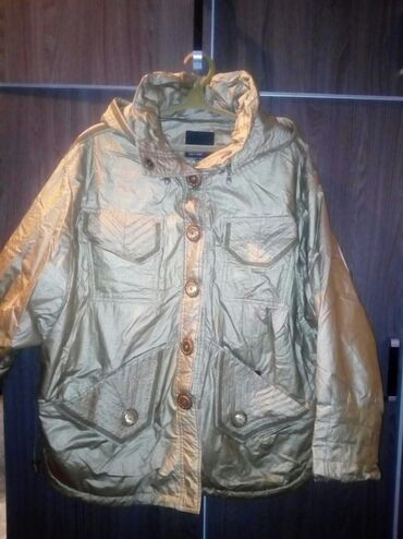 Куртка женская утепленная фирменная пачки новая цвет золотой металлик