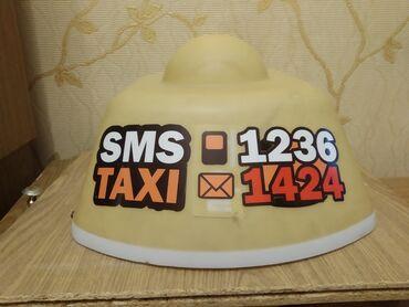 Продаю! Шашку для такси  Состояние: отличное Производство: Япония