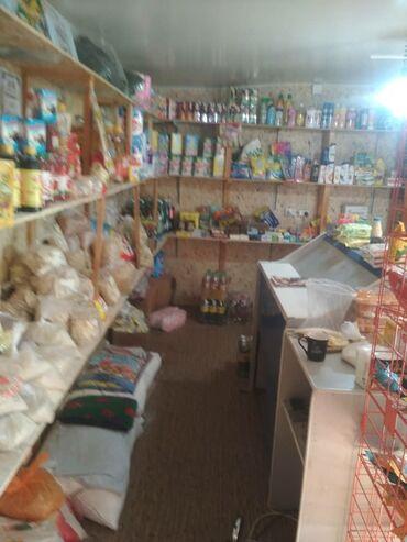 Участок арча бешик - Кыргызстан: Магазин сатылат, жеринет алып кетесинер участок сатылбайт. 35 Кв
